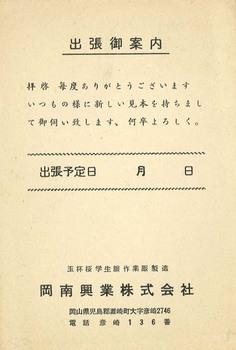 170303.jpg
