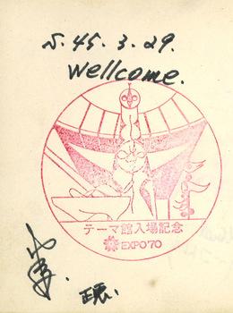 180515.jpg