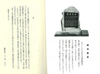 190211.jpg