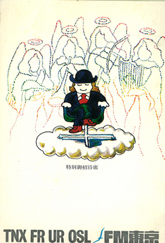 190407.jpg