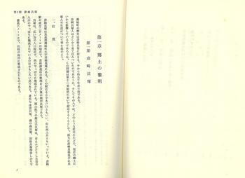190411.jpg