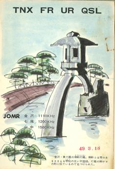 190507.jpg